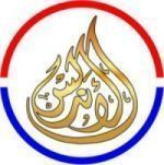 Al Andalas Insurance